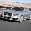 Новая Audi S8 2012