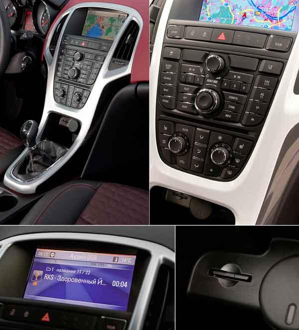 Фото консолей Opel Astra GTC в подробностях
