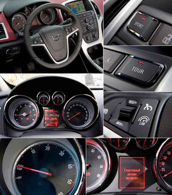 Салон Opel Astra GTC в деталях