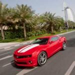Cadillac Escalade Hybrid. |