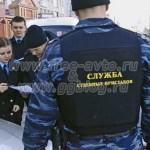 Новое наказание для неплательщиков штрафов