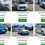 Простой ли способ заработать – сдача авто в прокат